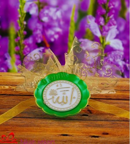 Yeşil Ayetli Nikah Şekeri AY68