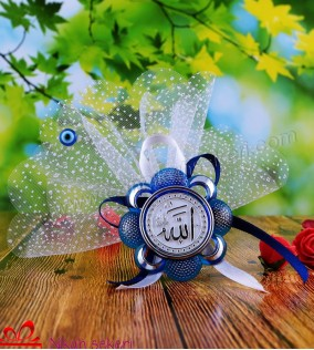Mavi Ayetli Nikah Şekeri AY57