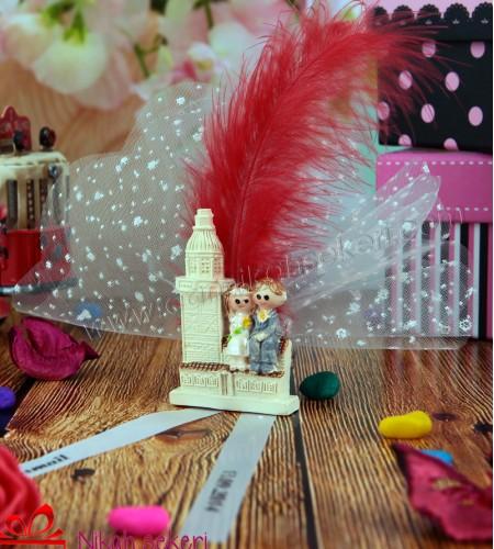 Kız Kulesi Nikah Şekeri B16
