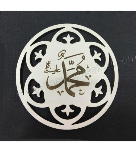 Hz. Muhammed Lafzı Ahşap Lazer Kesim 3mm 10'lu