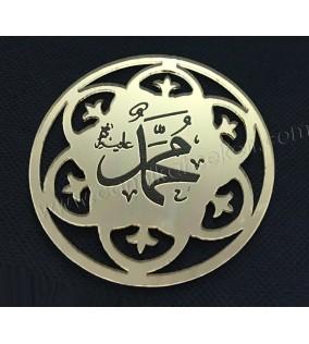 Hz. Muhammed Yazılı Ayna Pleksi Altın 10'lu