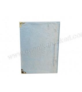 Yasin Kitap Büyük Boy 12*17 Cm Mavi Renkli