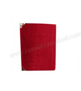 Yasin Kitap Orta Boy 10*14 Cm Kırmızı Renkli